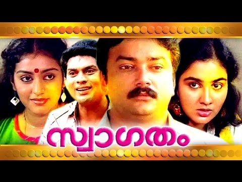 Malayalam Full Movie | Swagatham | Evergreen Malayalam Movie [HD]