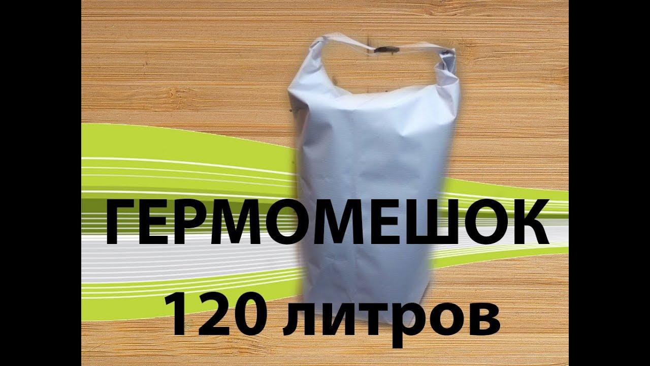 Лучшая сумка дорогая или эконом вариант прокатит пастушья сумка .