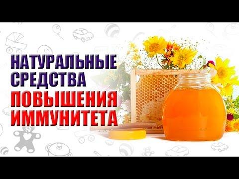 Шимановск для народные повышения потенции средства