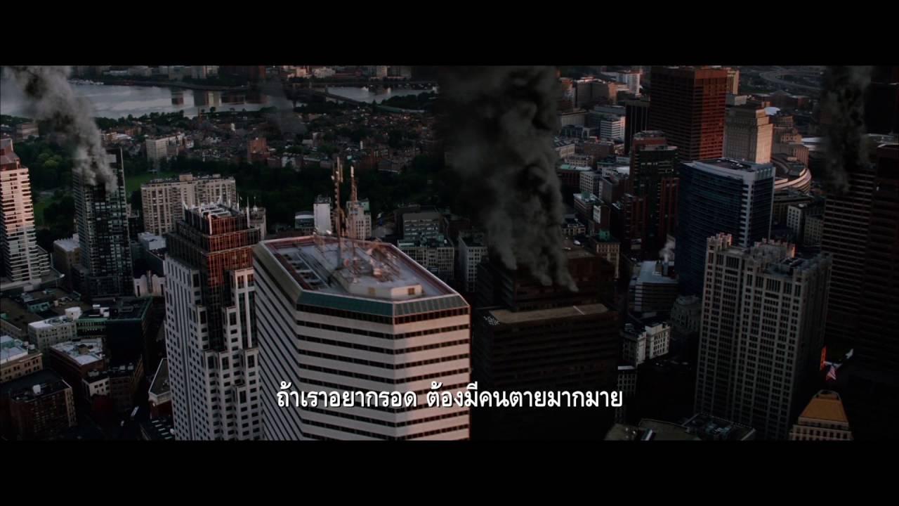 Photo of อิซาเบล เฟอร์แมน ภาพยนตร์ – Cell – Official Trailer [ซับไทย]