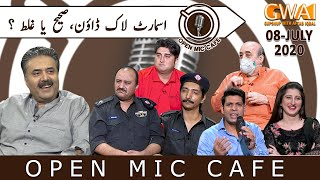 Open Mic Cafe with Aftab Iqbal | Fresh Episode | 08 July 2020 | GWAI