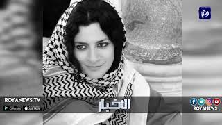وفاة الفنانة الفلسطينية ريم البنا بعد صراع مع المرض