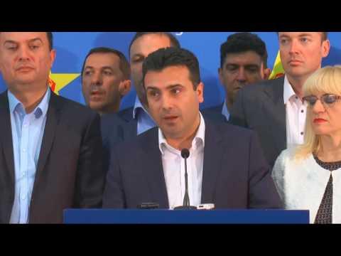 Прес конференција на претседателот Зоран Заев