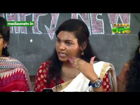 students explanation on university college moral policing incident