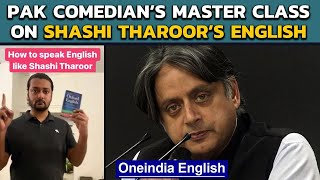 Shashi Tharoor responds to Pakistan comedian, what did he say | Oneindia News