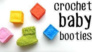 Easy Crochet Baby Booties - The Parker