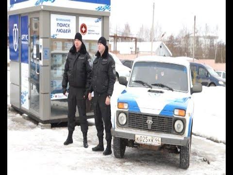 Островок безопасности в п. Красное-на-Волге