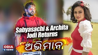 Sabyasachi & Archita Jodi Returns - ABHIMAAN | 26th Movie Of Sidharth Music