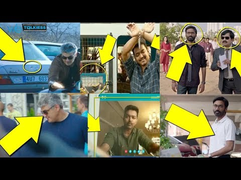Top Tamil Movies Biggest Mistakes That We...