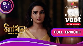 Naagin - Season 4 | नागिन | Ep. 9 | Nayantara Vows To Destroy Brinda! | नयनतारा की बर्बादी की कसम! Thumb