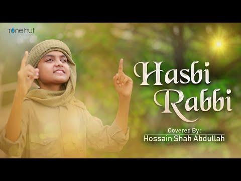 Hasbi Rabbi Jallallah Hindi New Islamic Song হাসবি রাব্বি জাল্লাল্লাহ মাফি কালবি গায়রুল্লাহ