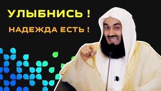 МОЩНЫЙ ПРИМЕР !!! | Муфтий Менк