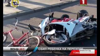 После наезда мотоциклиста школьница из Гомеля остается в реанимации. Зона Х