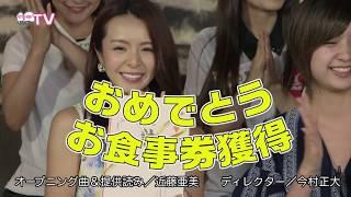 出演:MSA 葵井えりか 陽菜みなみ 高村舞 さくら 藤嶋もなみ 朝比奈...