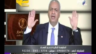 فيديو.. بكري: الحكومة تدعم الفساد.. وزمن السكوت انتهي