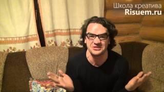 Актер Юрий Шибанов о Школе креативной живописи
