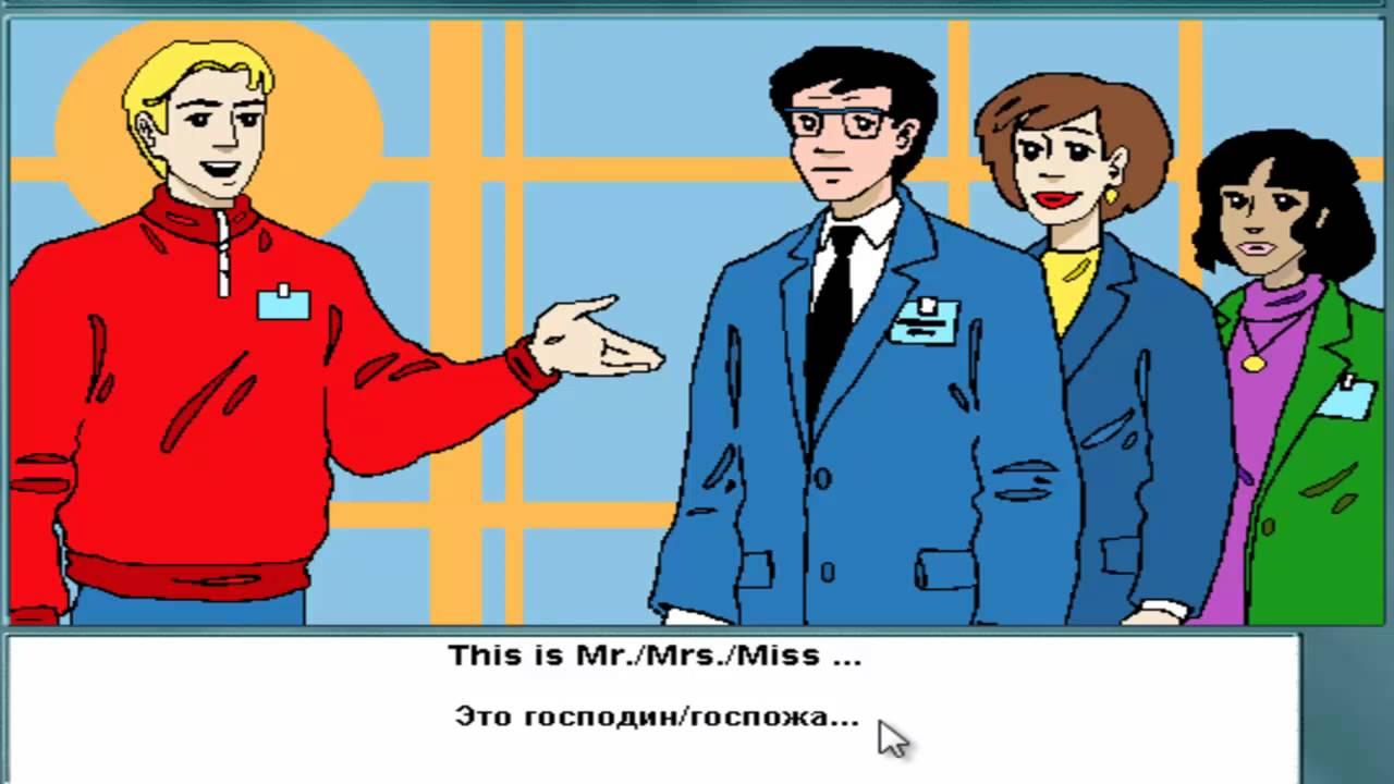 английский язык мультфильмы знакомство