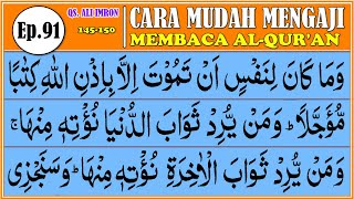 Download BELAJAR NGAJI Alquran, EP. 91 SURAH ALI IMRON 145-150