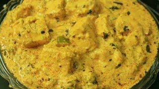பன்னீர் க்ரேவி ஒரு முறை இப்படி செய்ங்க திரும்ப திரும்ப செய்வீங்க - Paneer gravy in tamil - Paneer