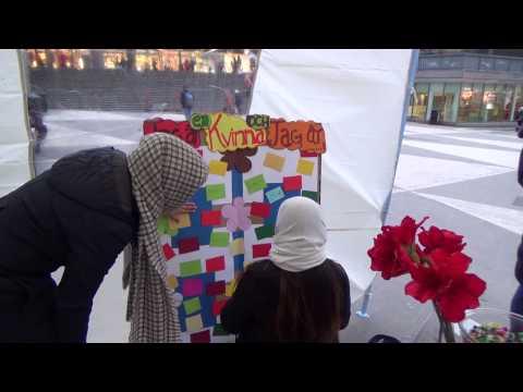 News - World Hijab Day, 1st February 2017 [URDU] - MTA International Sweden Studios