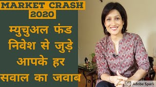 Mutual Fund investments in market crash: All questions answered- SIP, Lump sum, market fall, returns