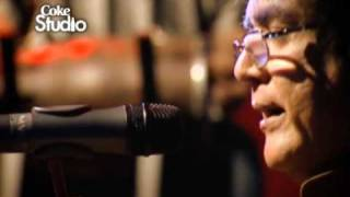 Bulleya, Riaz Ali Khan, Coke Studio Pakistan, Season 2