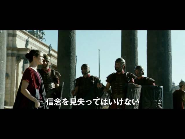 映画『アレクサンドリア』予告編