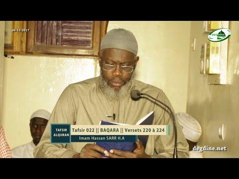 Tafsir 022 du 06-12-2017 | Baqara 220 - 224 | Imam Hassan SARR H.A