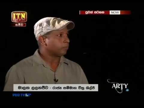 Digital Art in Sri lanka - Arty on ITN