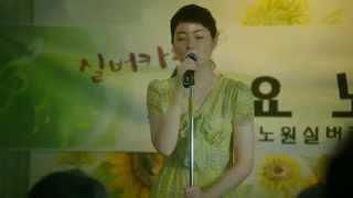 Shim Eun Kyung (심은경) - Raindro…