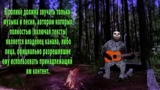 Авторское право YouTube- 3. Партнерская программа Ютуб