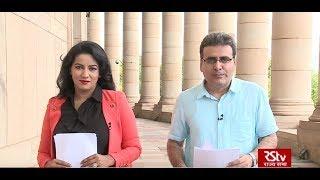 Rajya Sabha Question Hour Ep - 73  English