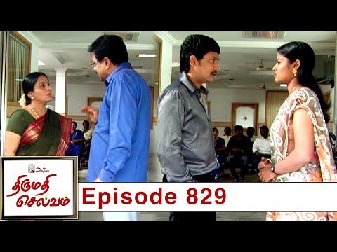 Thirumathi Selvam Episode 829, 25/04/2021   #VikatanPrimeTime