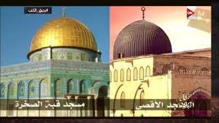 كل يوم - يوسف زيدان: عبد الملك بن مروان راجل سافل .. وتم بناء قبة الصخر لتكون بديلا عن الكعبة