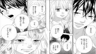 【マンガ動画】 ヒロイン失格.