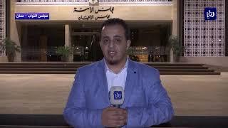 مجلس الأمة يستهل دورته العادية الثالثة بانتخاب مكتبه الدائم - (14-10-2018)
