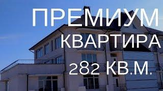 видео Двухуровневая квартира: правильная планировка