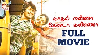 Kadhal Manna Khelada Khanna Tamil Full Movie | Sreenivas Sai | Latest Tamil Full Movies