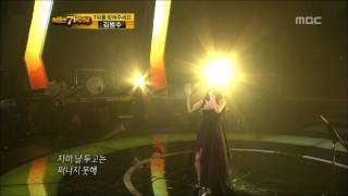 4R(3), #22, Lena Park - If I leave, 박정현 - 나 가거든, I Am A Singer 20110724