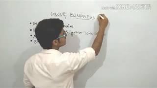 Colour blindness, interesting TIPS to solve genetic crosses.