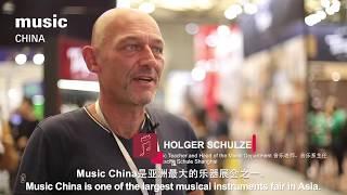 Music China 2019 中國(上海)國際樂器展覽會