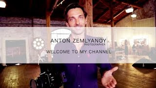 Фотограф Антон Земляной: добро пожаловать на мой канал!