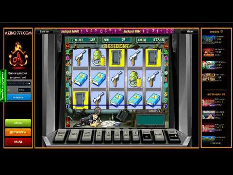 играющие игровые автоматы бесплатно