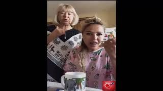 Дом2 Маша Кохно прямой эфир 30 07 2019