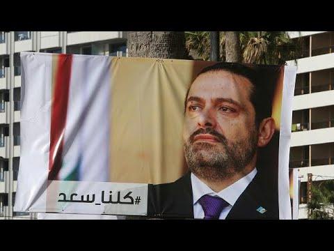 Hariri mystery sparks calls for Saudi answers