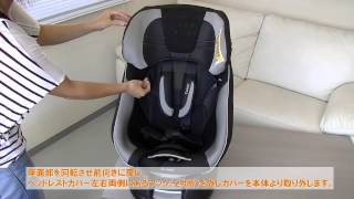 コンビのチャイルドシート・ネルームの縫製品(シートカバー・ヘッドレ...