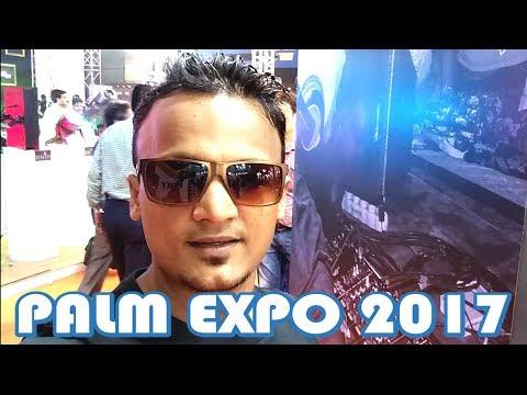 Palm Expo | Sound and Light Exhibition Mumbai 2017 |  Dj VAibhav