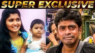 BIGG BOSS 3 Sandy's Wife Sylvia Emotional