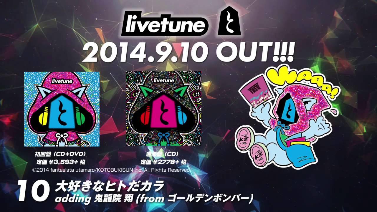 "livetune ""addingシリーズ"" Full..."