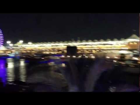 Abu Dhabi F1 Track harbor view